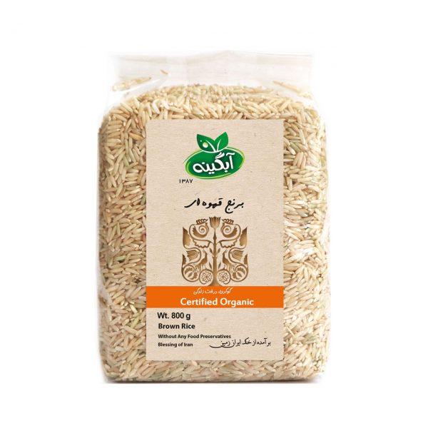 برنج قهوه ای آبگینه